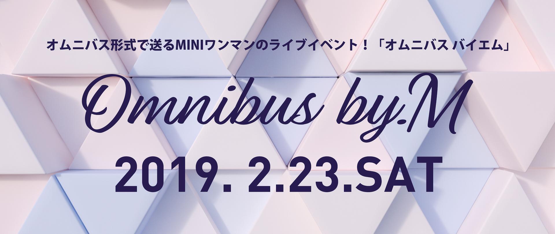 Omnibus by.M Vol.04
