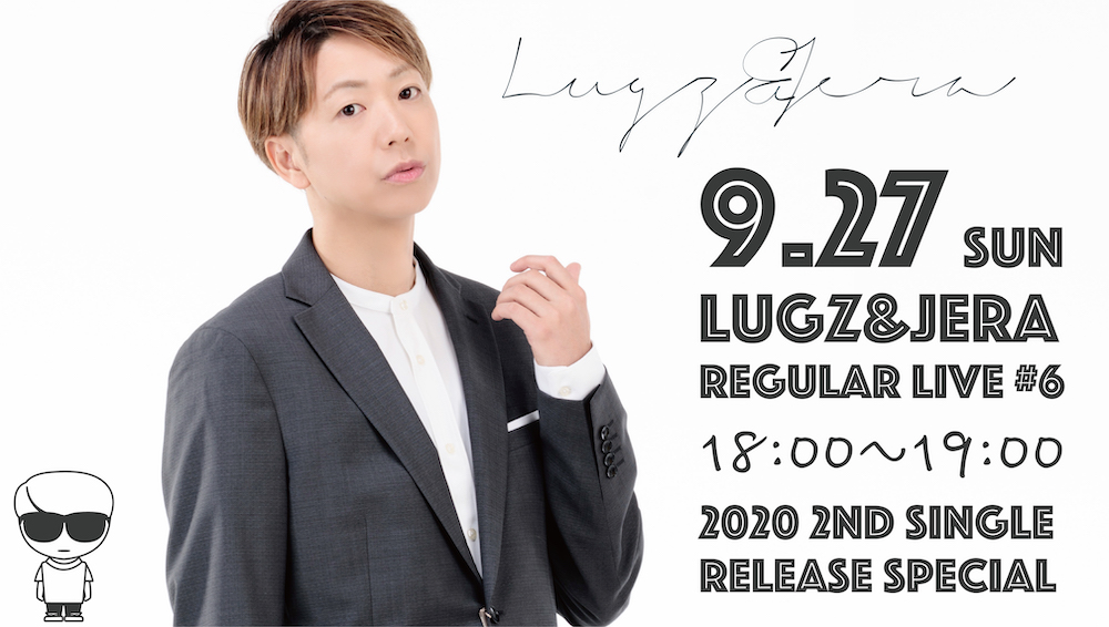 "Lugz&Jera Regular LIVE in STUDIO LUGZ 〜LIVE Streaming #6〜 ""2020 New Single Release Special!!!!!#"