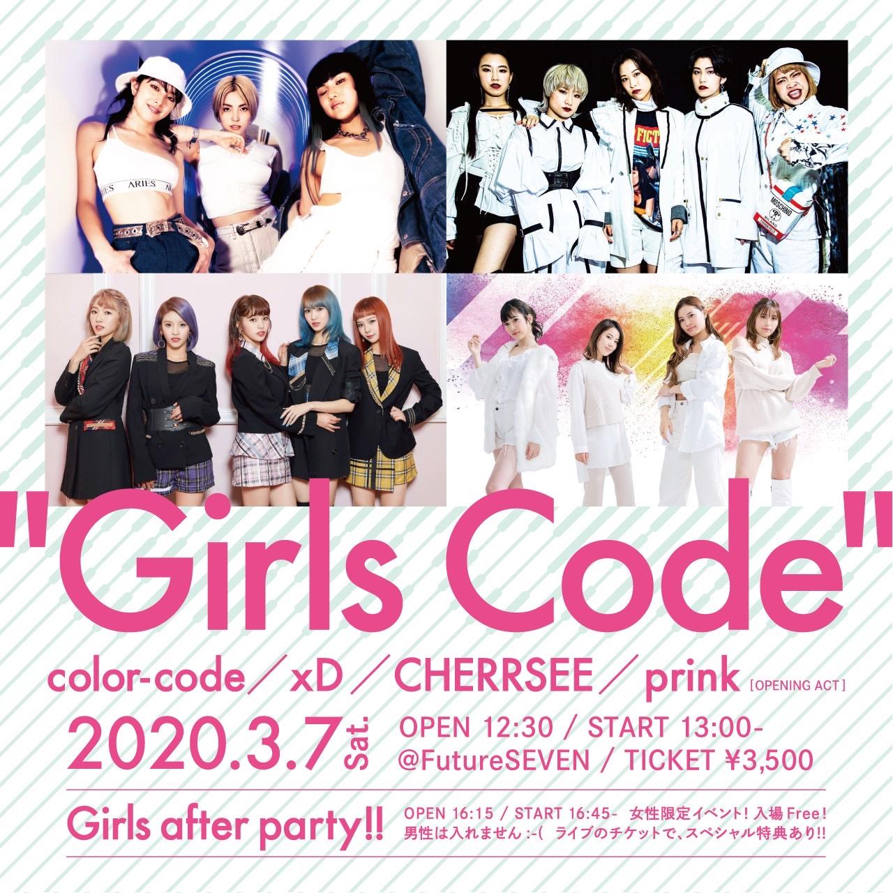 Girls Code