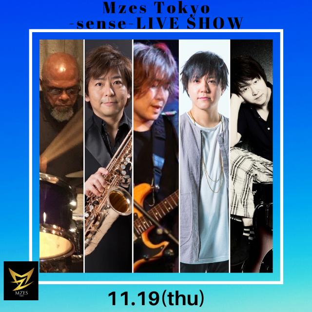 【配信】MzesTokyo  -sense- LIVE SHOW