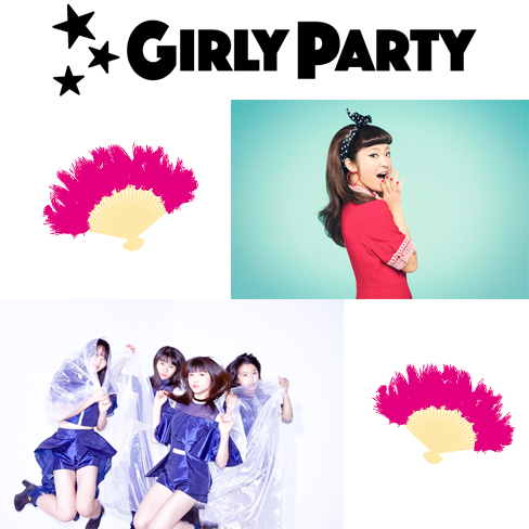 第7回「☆GIRLY PARTY」