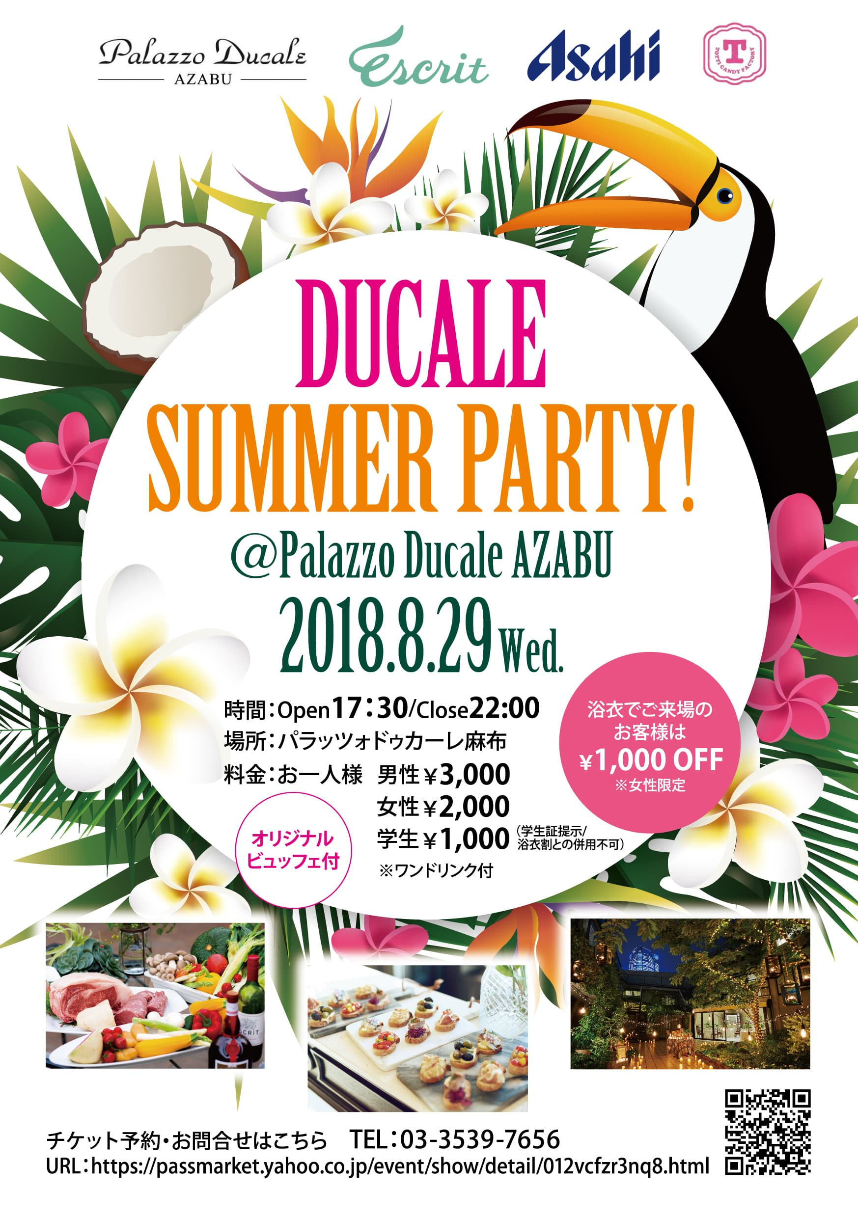 DUCALE SUMMER PARTY!