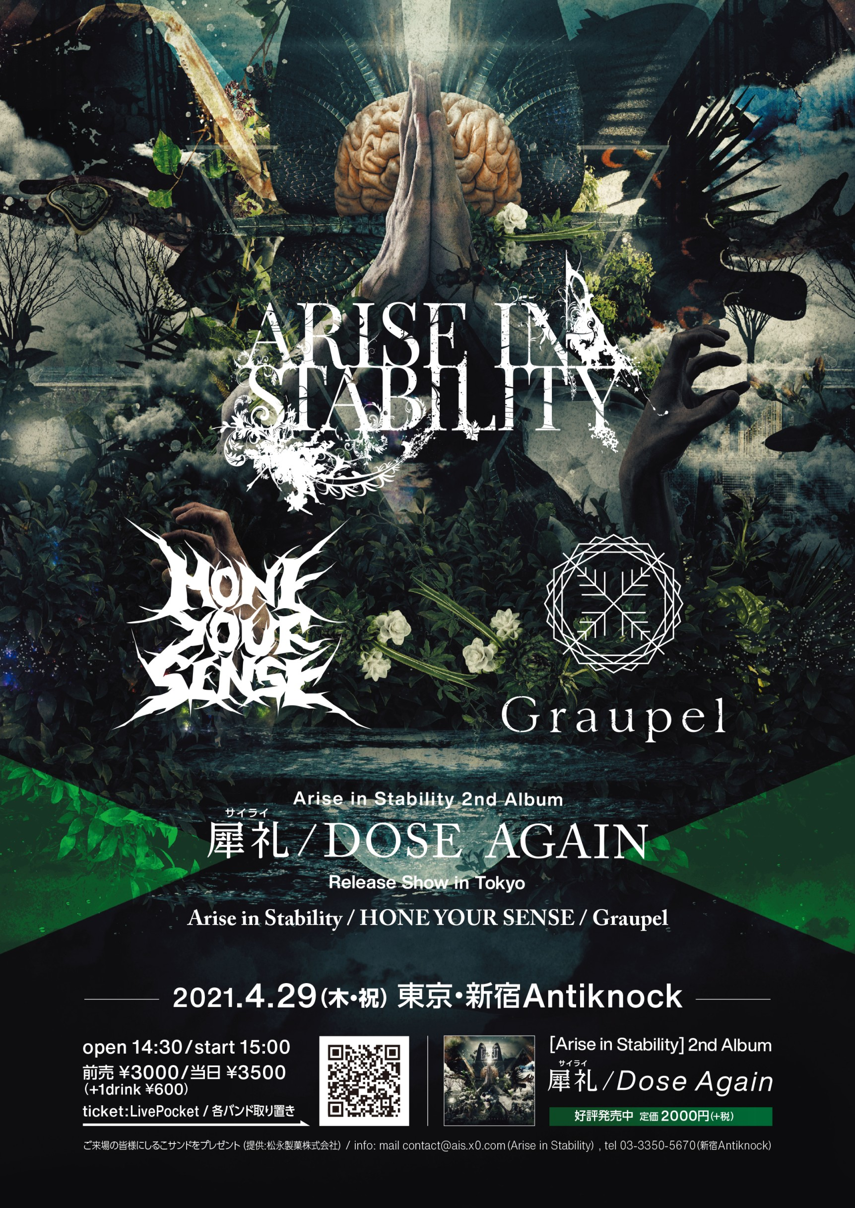 """Arise in Stability 2nd album""""Dose Again"""" release show"""