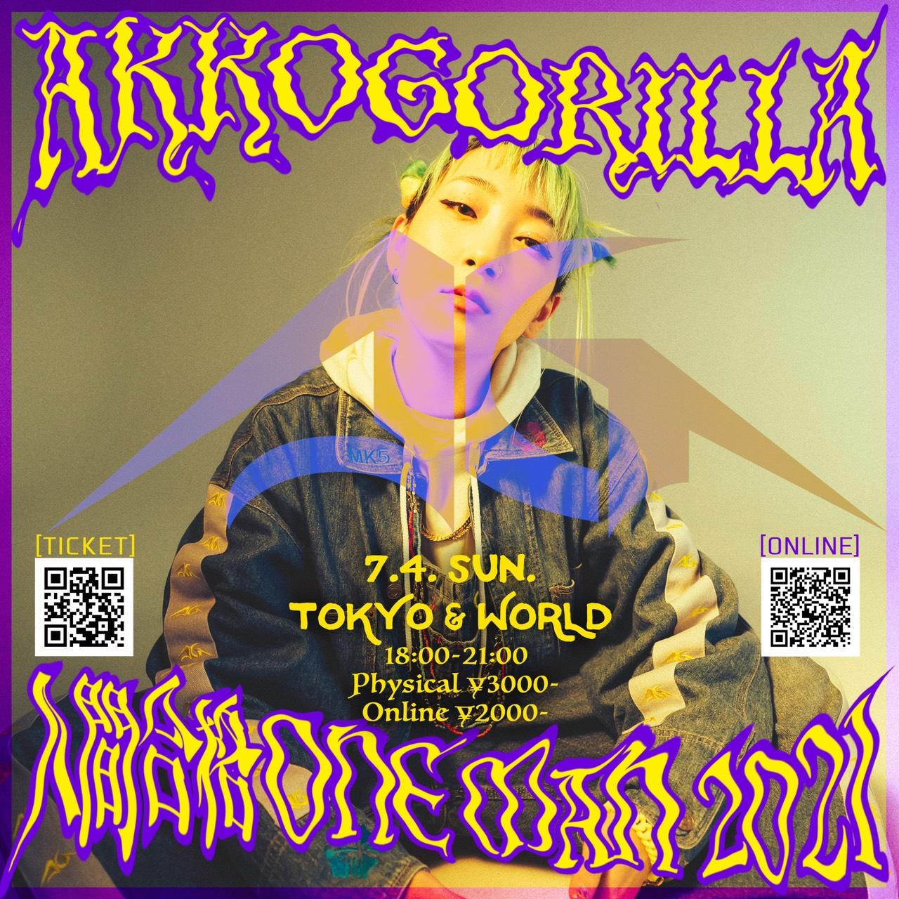 あっこゴリラMIX TAPE「人間合格」リリース記念ワンマンライブ AKKOGORILLA〜人間合格 ONE MAN 2021 〜