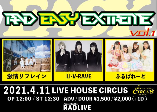 RAD EASY Extreme Vol.1