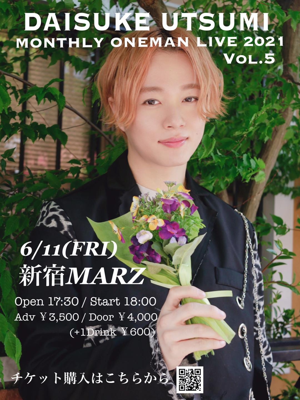Daisuke Utsumi One man monthly live Vol.5