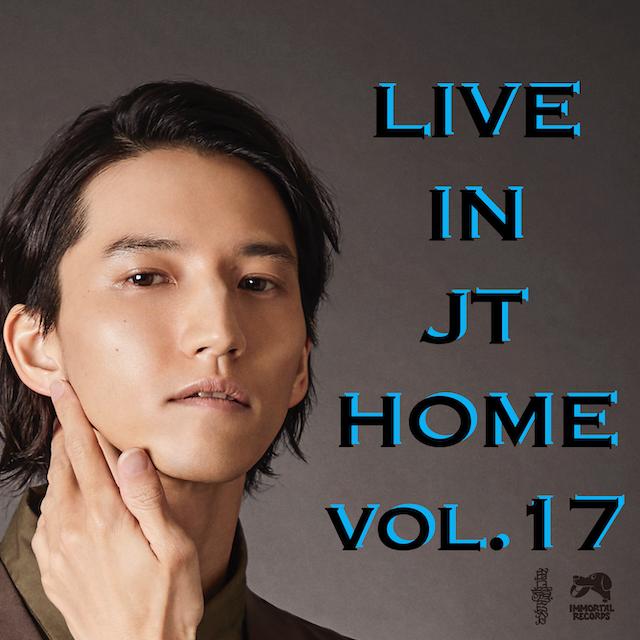 『Live in JT Home vol.17』 第1部