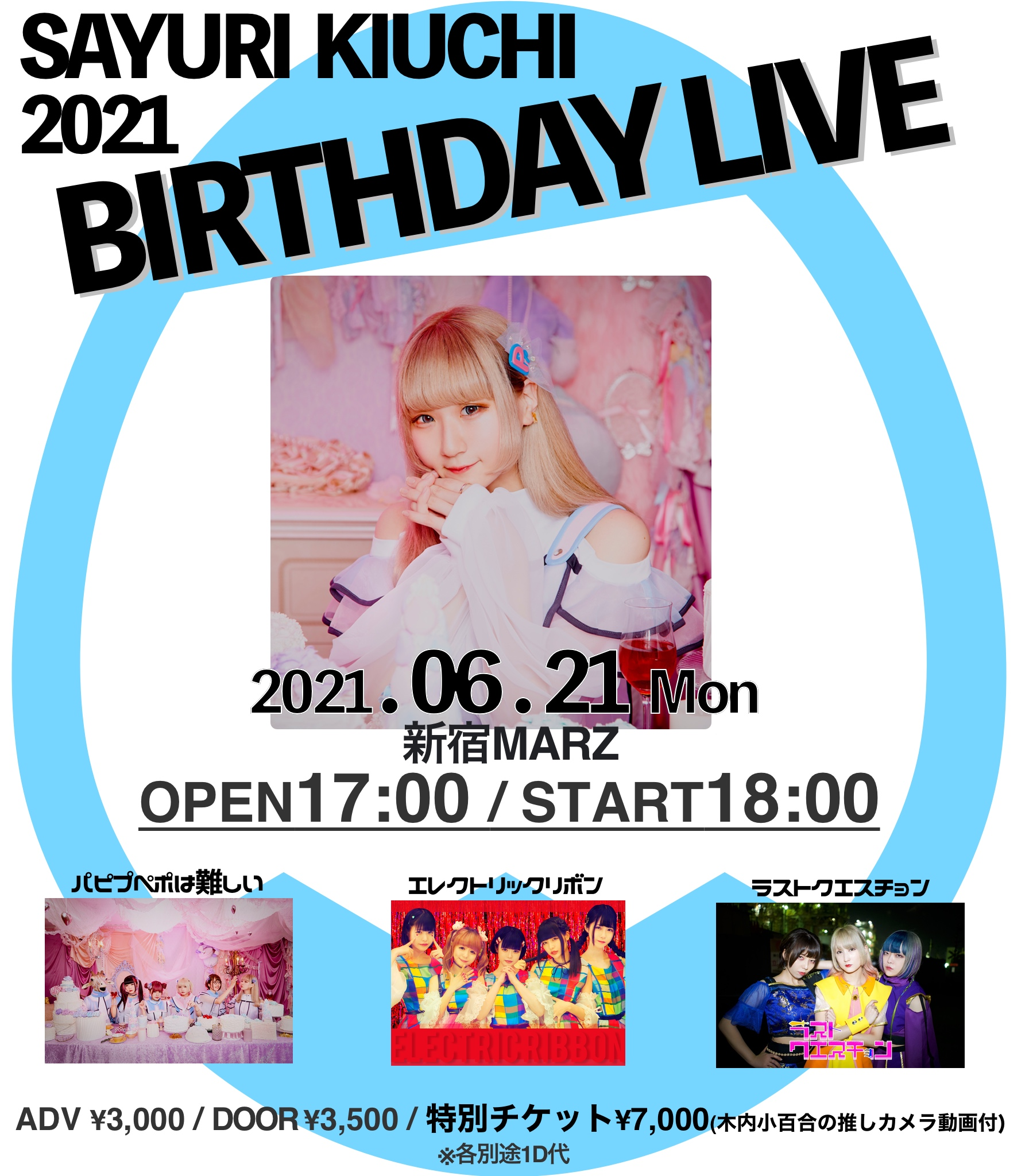 SAYURI KIUCHI BIRTHDAY LIVE2021