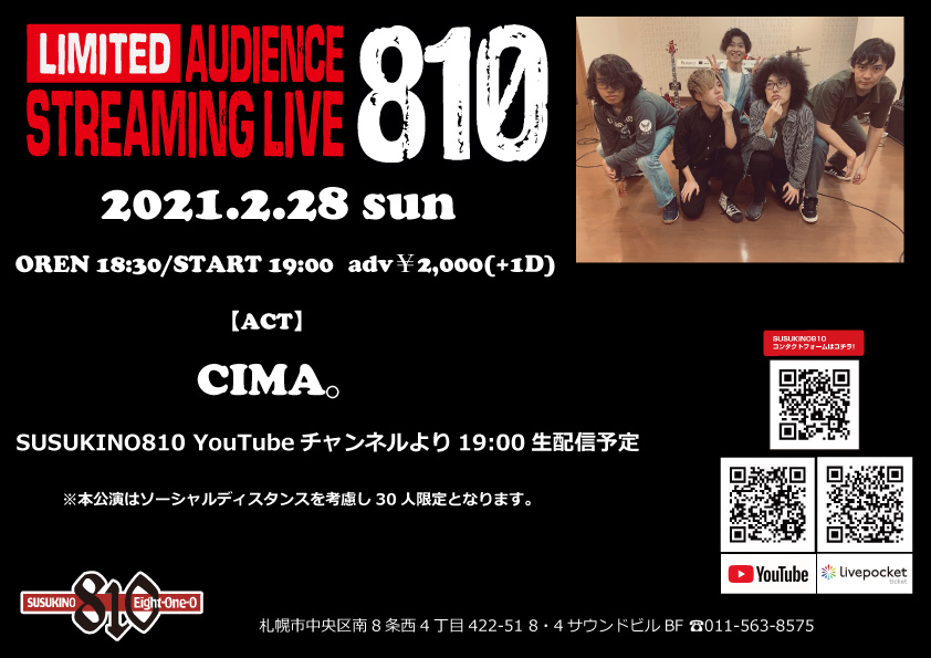 LIMITED AUDIENCE STREAMING LIVE 810