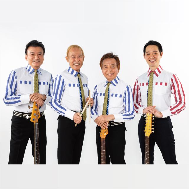 ザ・ワイルドワンズ ライブ配信(4月24日公演)