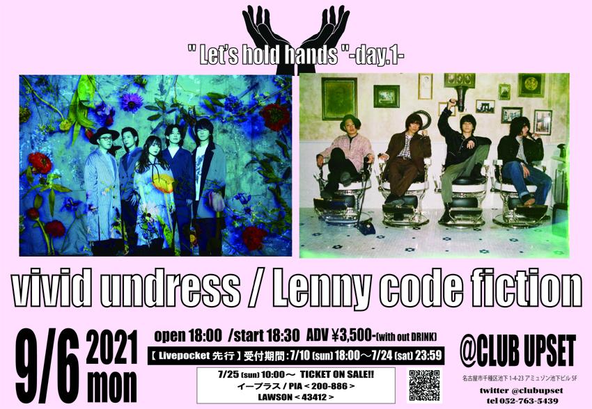 【先着先行】9/6 vivid undress / Lenny code fiction