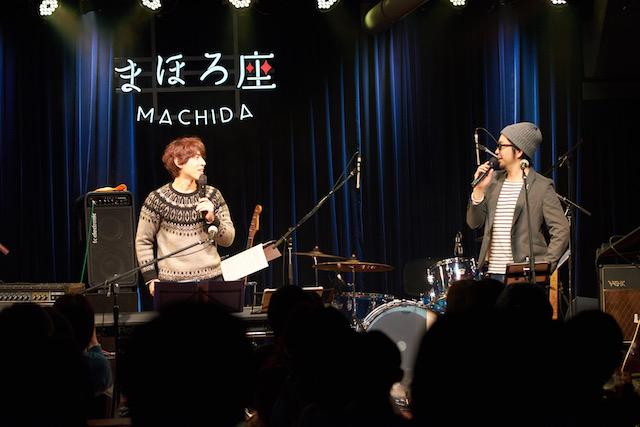 伊藤俊吾と佐々木良のふたりバーター旅 3ヶ月連続企画第3弾 〜もしもセンチメンタル・バスのボーカルが40歳♂だったら〜