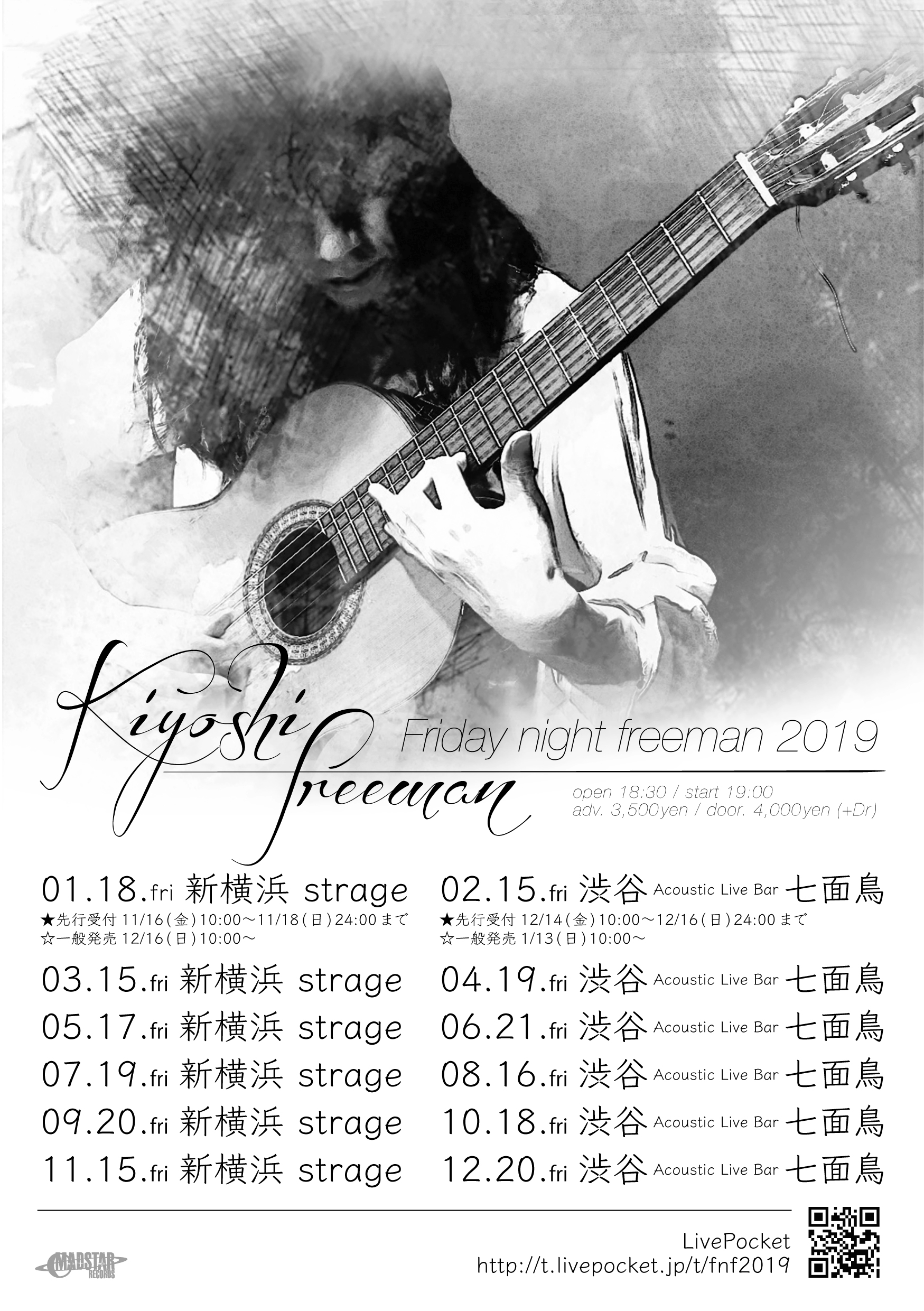 Friday night freeman 1/18 新横浜 strage