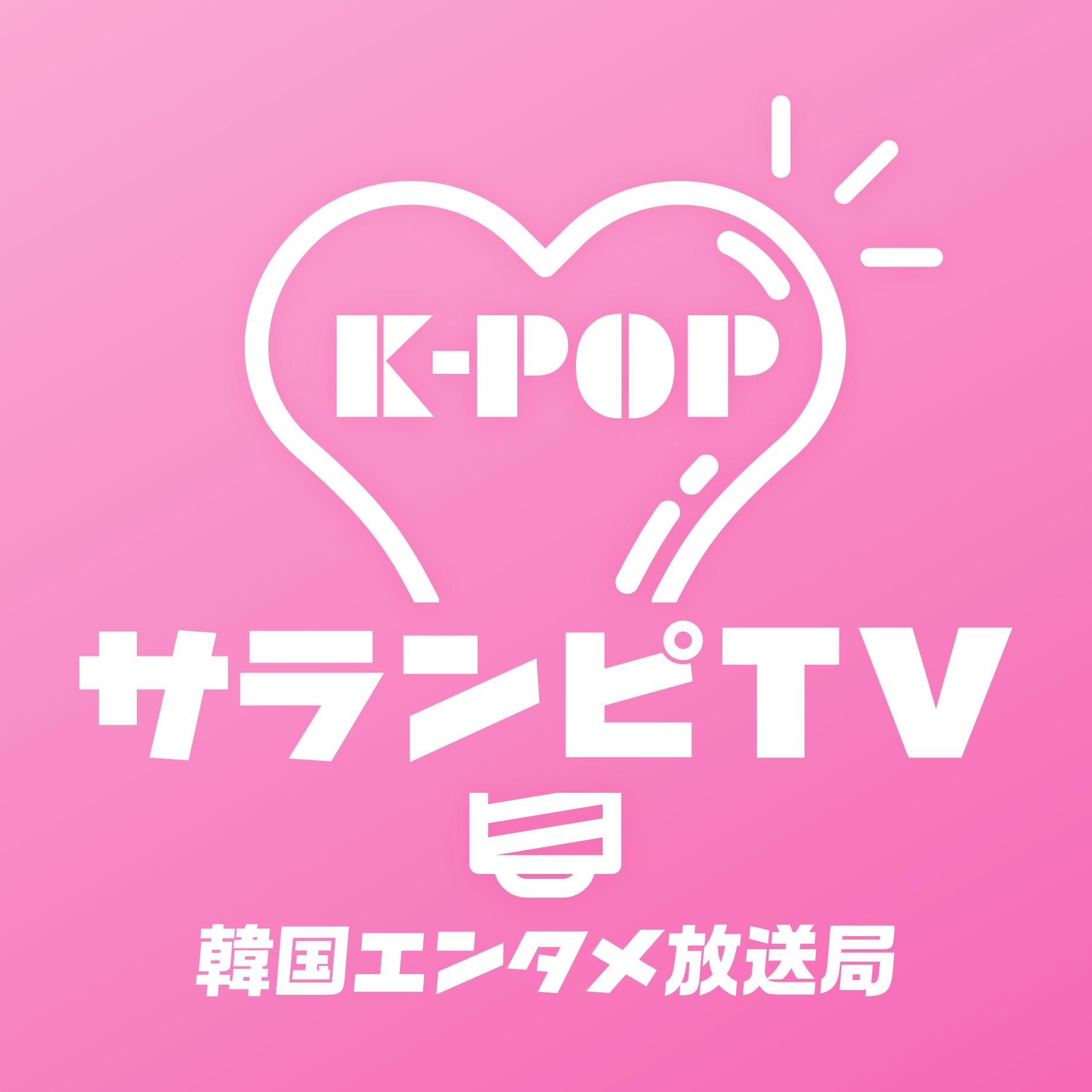 サランピTV くろ局長のペンミ2 in 大阪