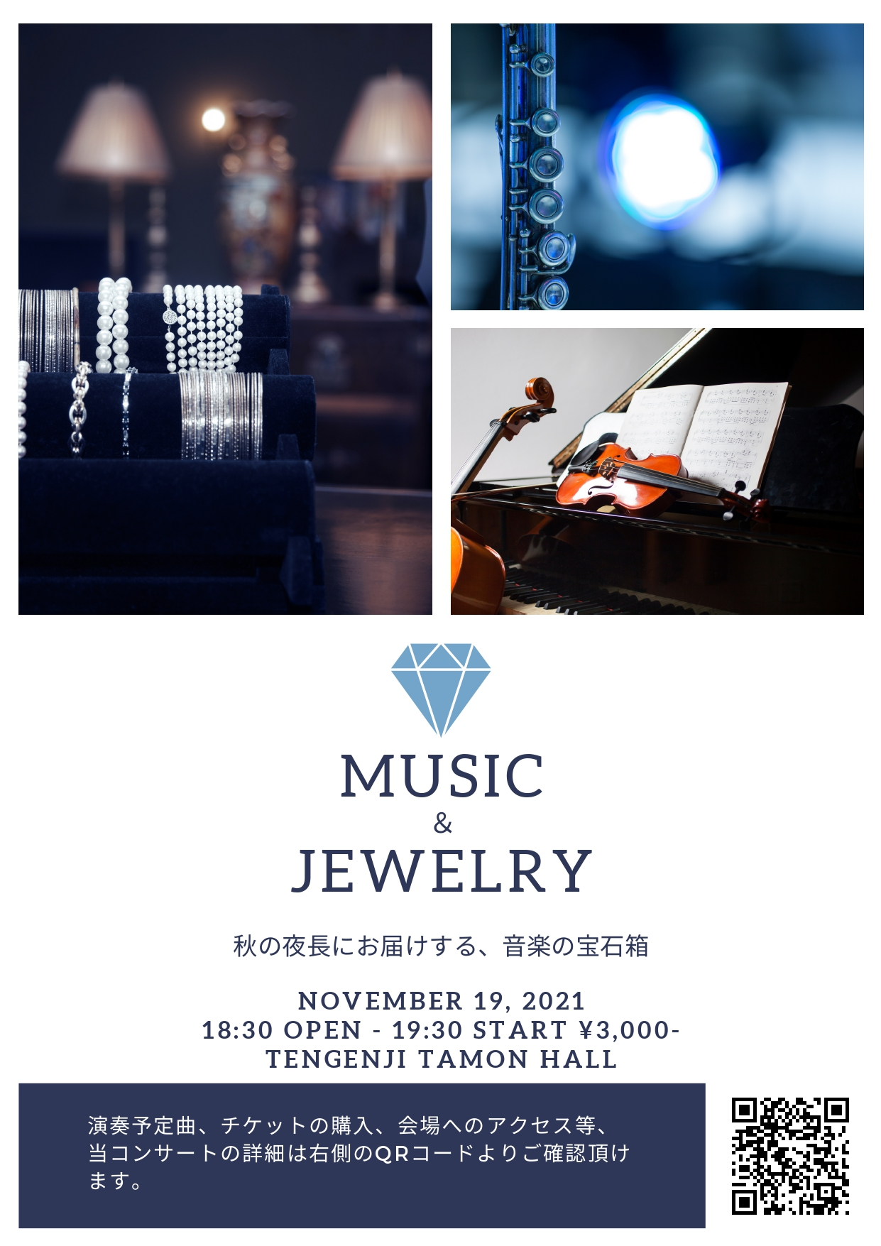 Music&Jewelry~音の宝石箱~