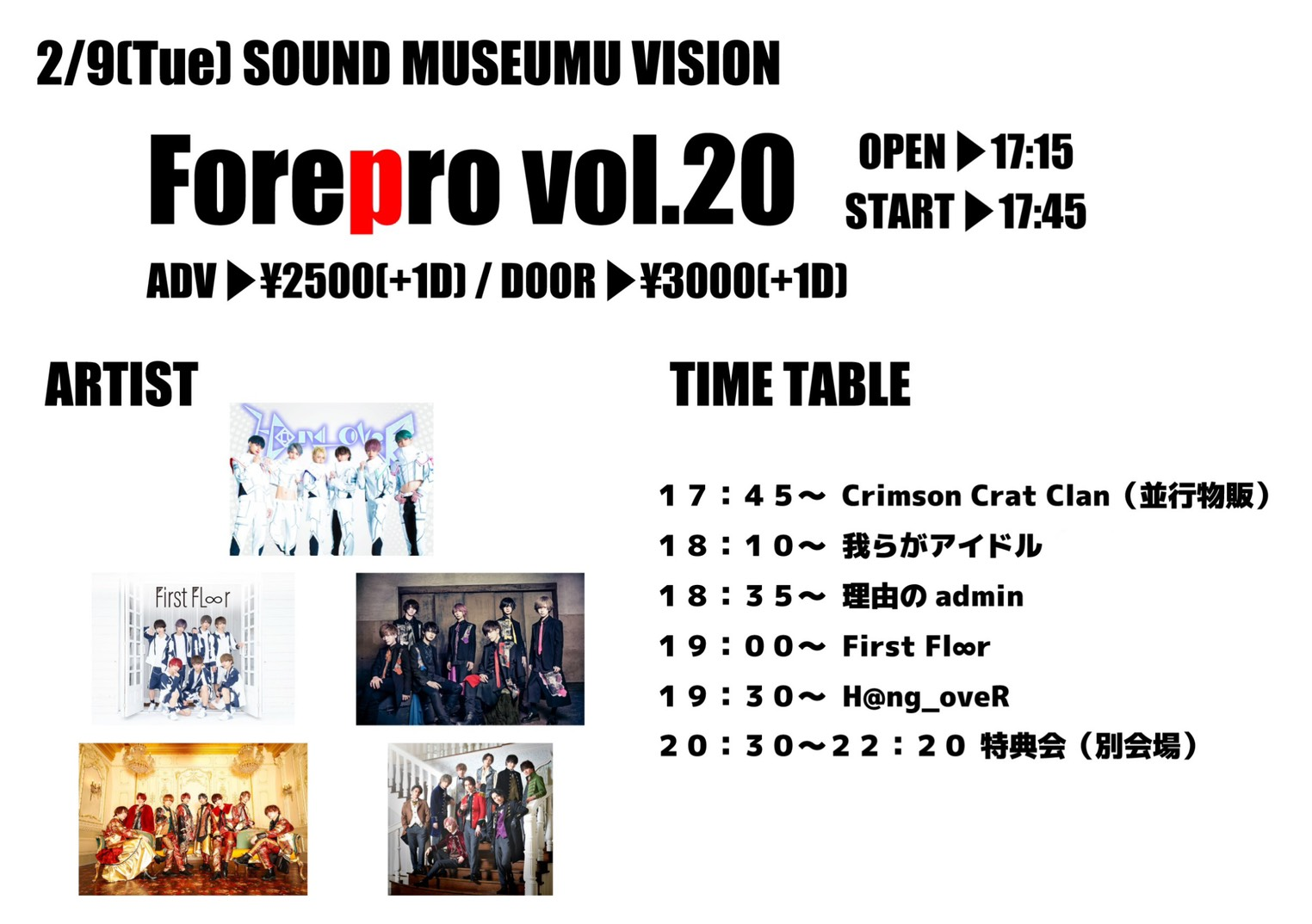 Forepro vol.20