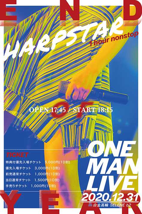 HARP STAR 1hour nonstop ONE MAN LIVE 『END OF YEAR』