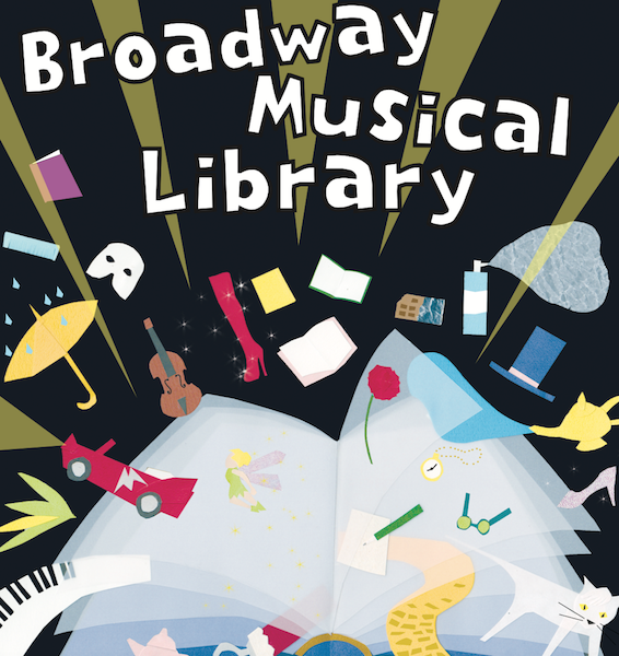 "JOY Kids' Theater主催 江東区教育委員会後援 ""Broadway Musical Library 2017"""