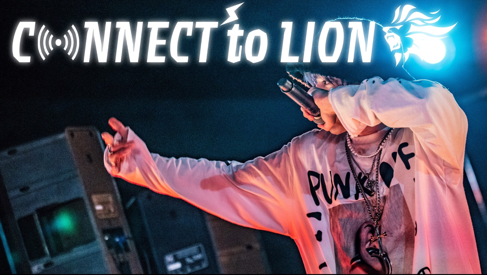 1/13(水)開催 CONNECT to LION Vol.7 ~ ネットサイン会〜【1/9(土)公演分】