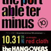 トミーの日 〜the portable terminus 10th anniversary〜