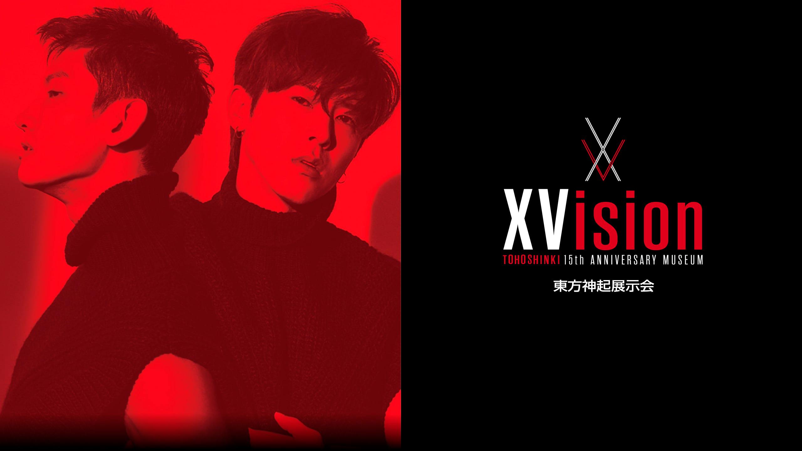 "【東京会場】TOHOSHINKI 15th ANNIVERSARY MUSEUM ""XVision"""