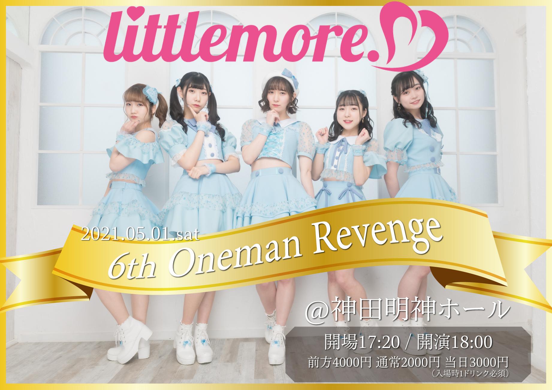 5/1(土) littlemore. Oneman LIVE!! ~6th Oneman Revenge~