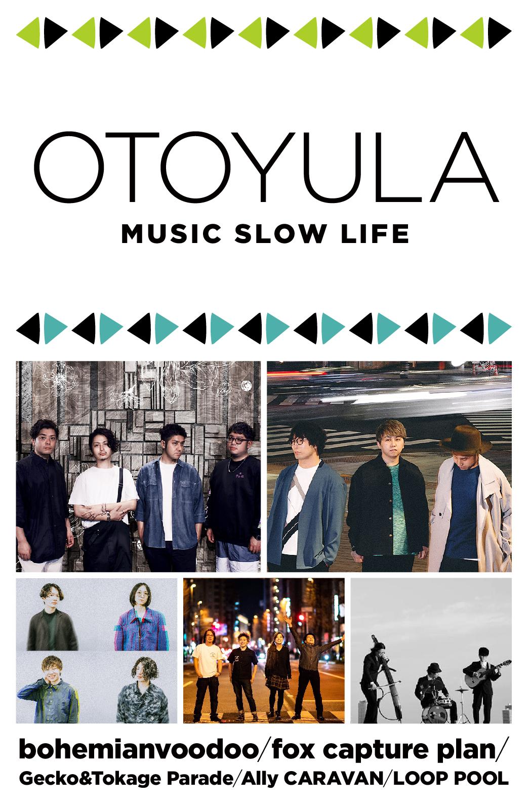 OTOYULA in 川崎