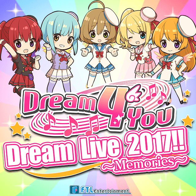 Dream 4 You Dream Live 2017!! ~Memories~