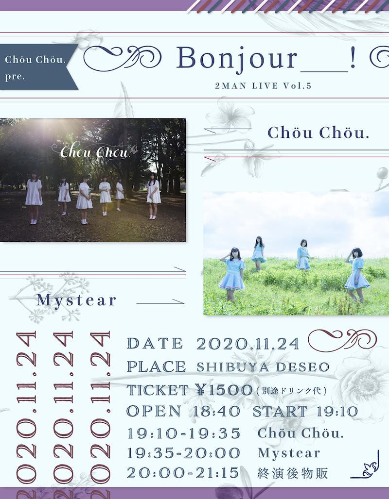 Chöu Chöu.pre『 Bonjour___! 』2man LIVE Vol.5
