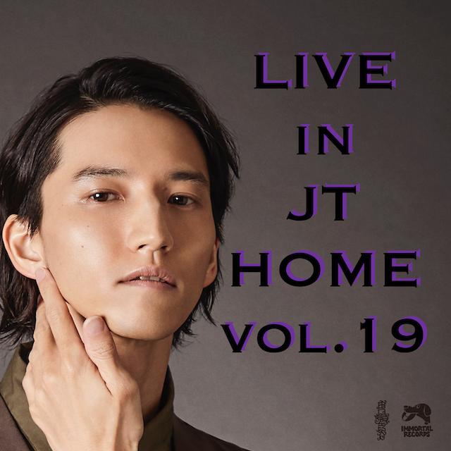 『Live in JT Home vol.19』 第1部