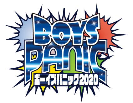 2020年1月4日(土)『ボーイズパニック2020』@新木場スタジオコースト