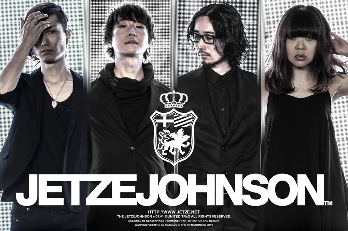 "THE JETZJOHNSON/RETO : ""24HOURS PARTY PEOPLE【CLUB Que 24th ANNIVERSARY EVENTS】"""