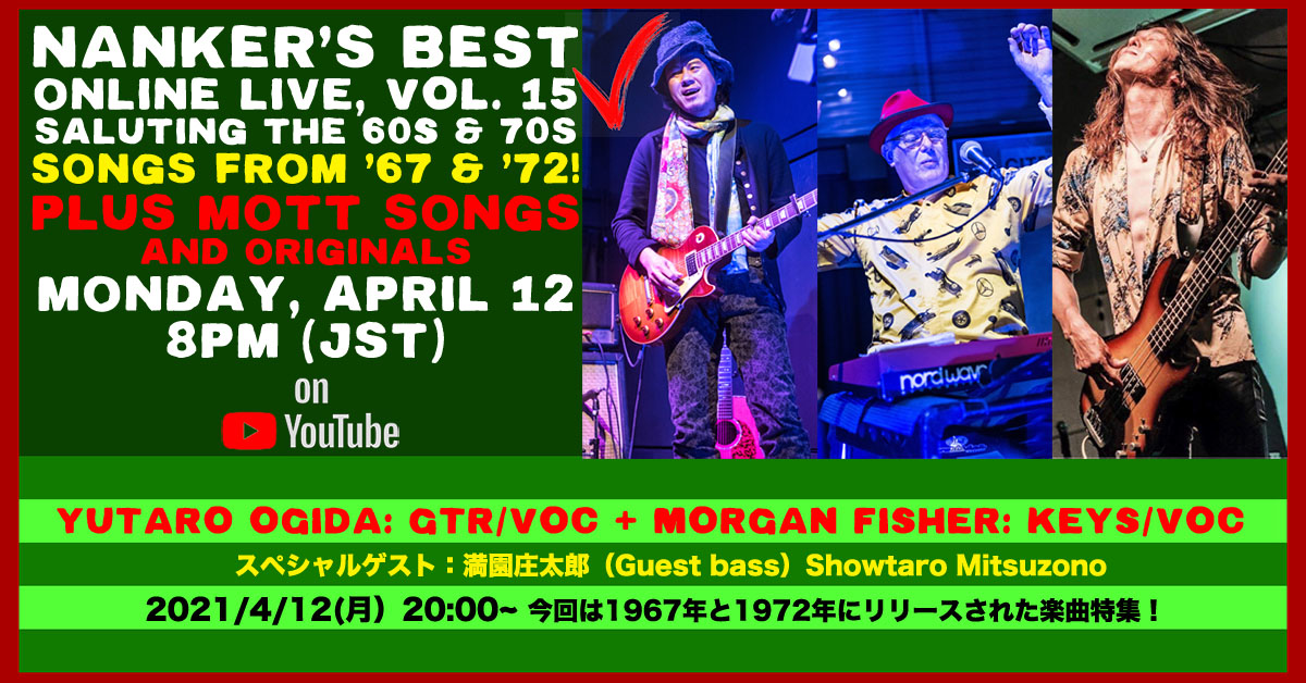 4/12(Mon) NANKER'S BEST Remote Live Streaming Vol.15