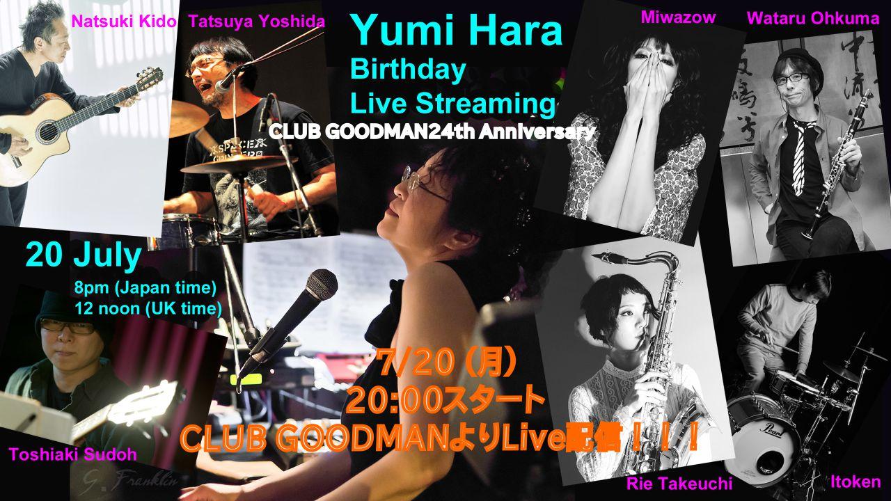 【無観客ライブ配信】 <ユミ・ハラ バースデイ・ライヴ / Yumi Hara Birthday Live Streaming>