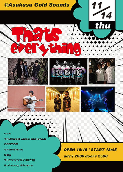 Gold Sounds presents『That's everything』