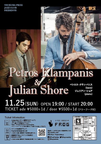 Petros Klampanis&Julian Shore ペトロス・クランパニス&ジュリアン・ショア
