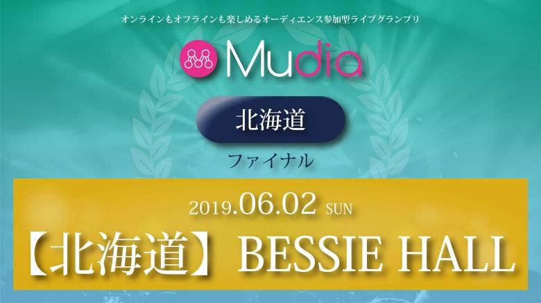 Mudia「北海道ファイナル」