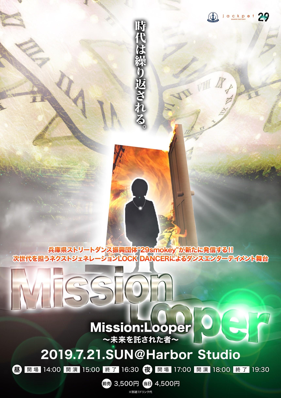 MISSION: LOOPER