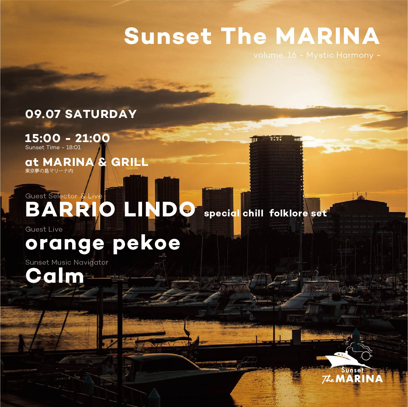 Sunset The MARINA vol.16 ~ Mystic Harmony  ~