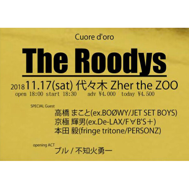 "The Roodys : ""ROCKFORT RECORDS presents 「4LIVE!」 ~Cuore d'oro~"""