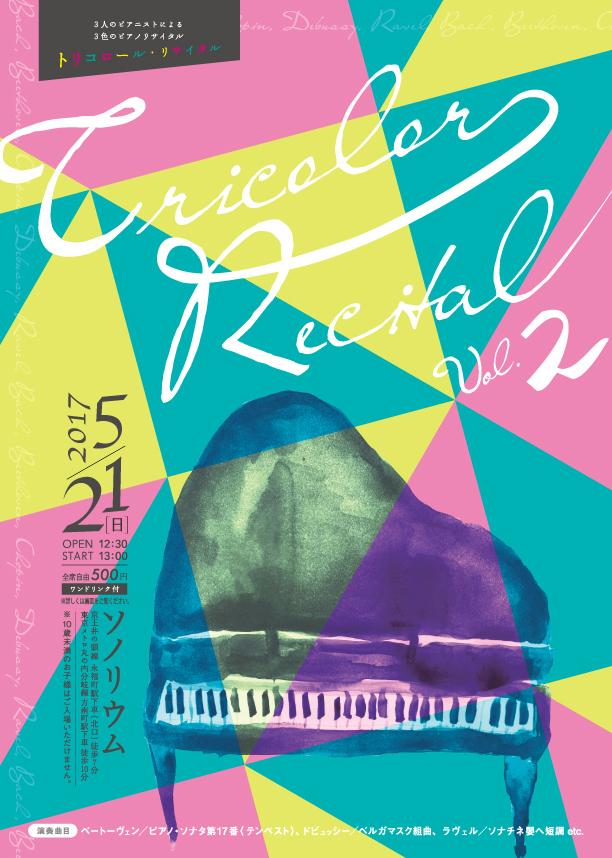 Tricolor Recital vol.2