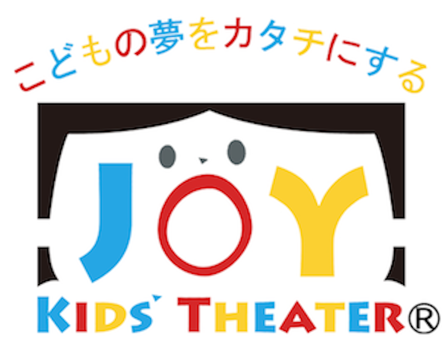 "「Broadway Musical Library #3」& 東京都推奨演劇作品「道徳教育ミュージカル""転校生""」supported by 江東区教育委員会"