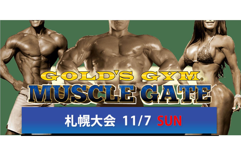 GOLD'S GYM マッスルゲート札幌(2021年11月7日)