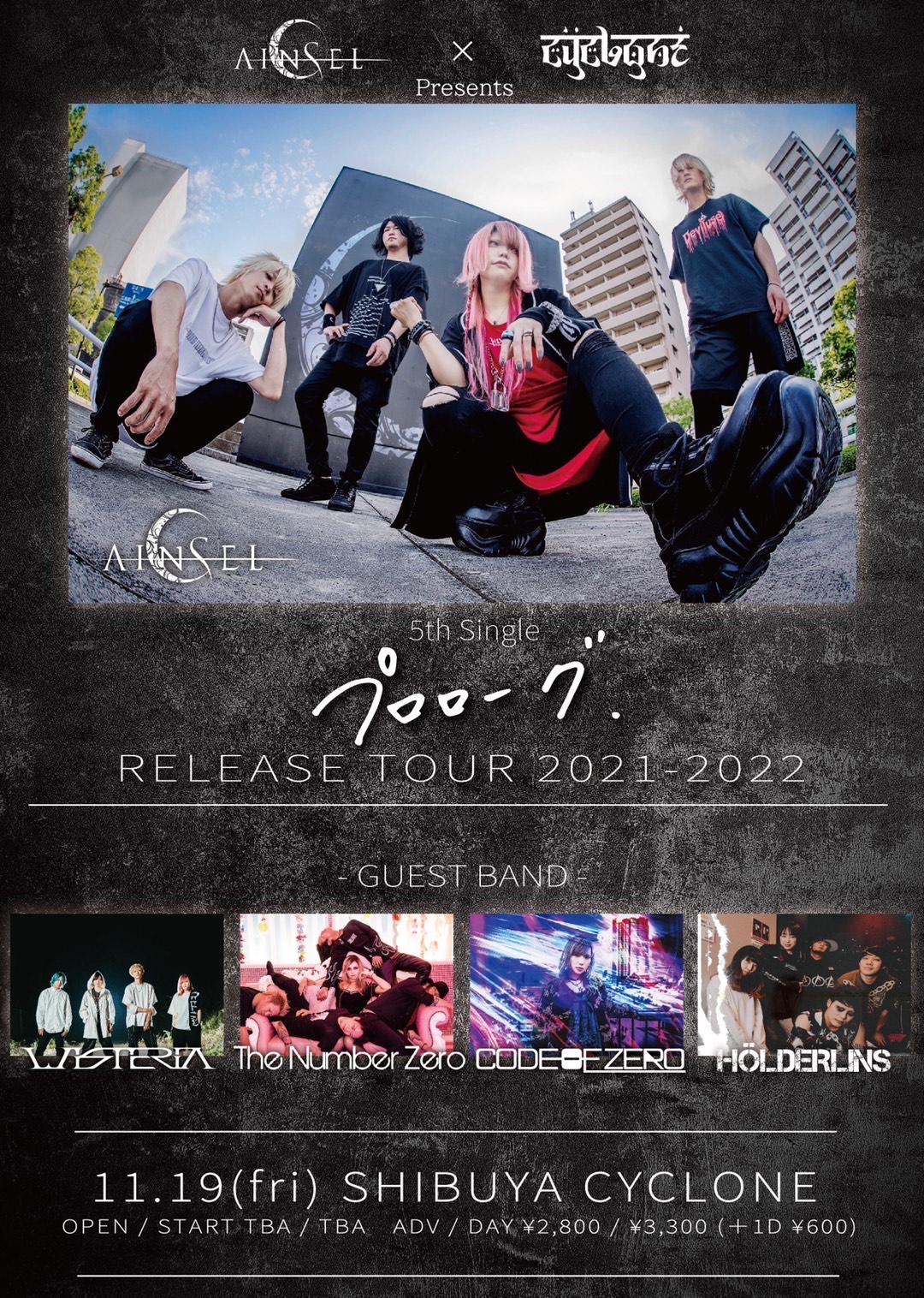 AINSEL x CYCLONE presents 5th Single ''プロローグ'' RELEASE TOUR 2021-2022
