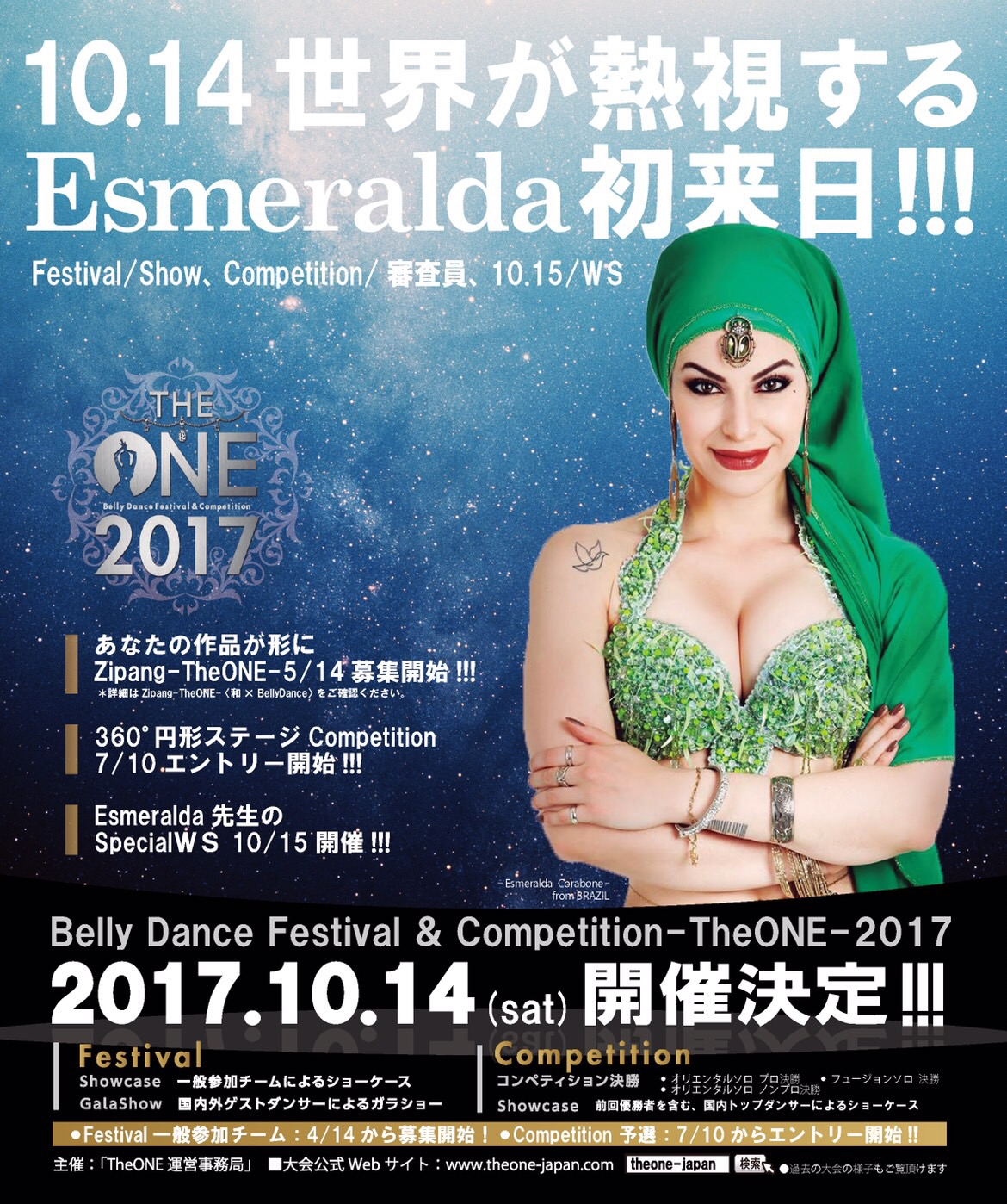 BellyDance Competition  -The ONE- 2017