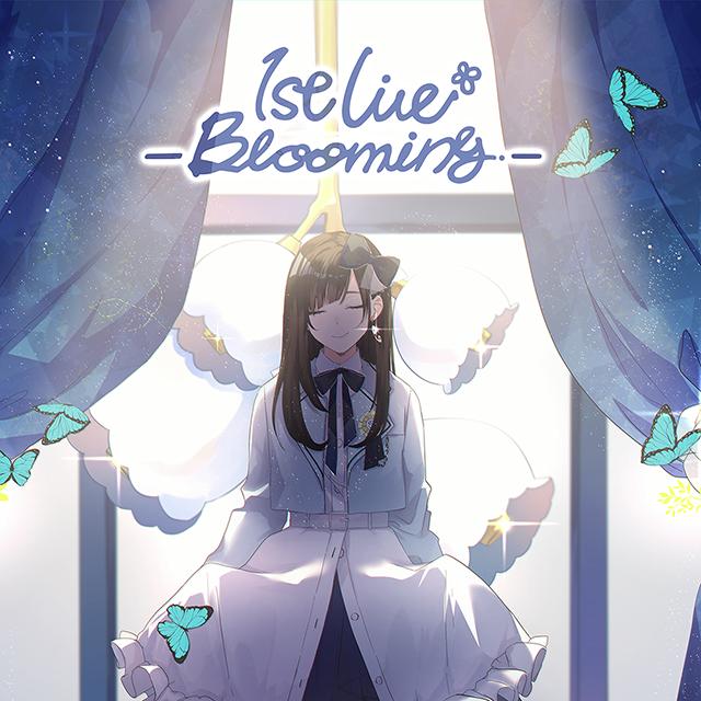 花鋏キョウ 1st LIVE - Blooming -