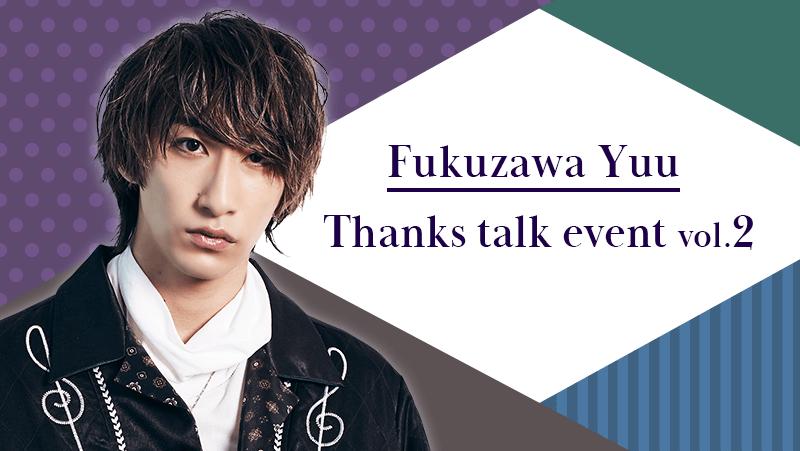 Fukuzawa Yuu Thanks talk event vol.2