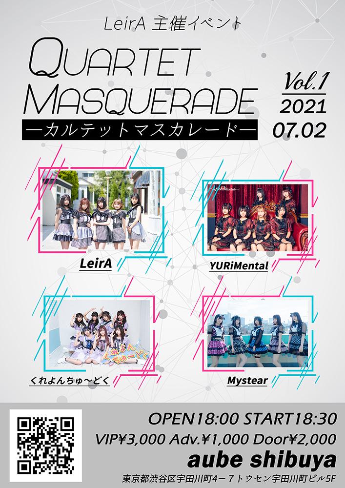 LeirA 主催イベント「Quartet Masquerade -カルテットマスカレード-」