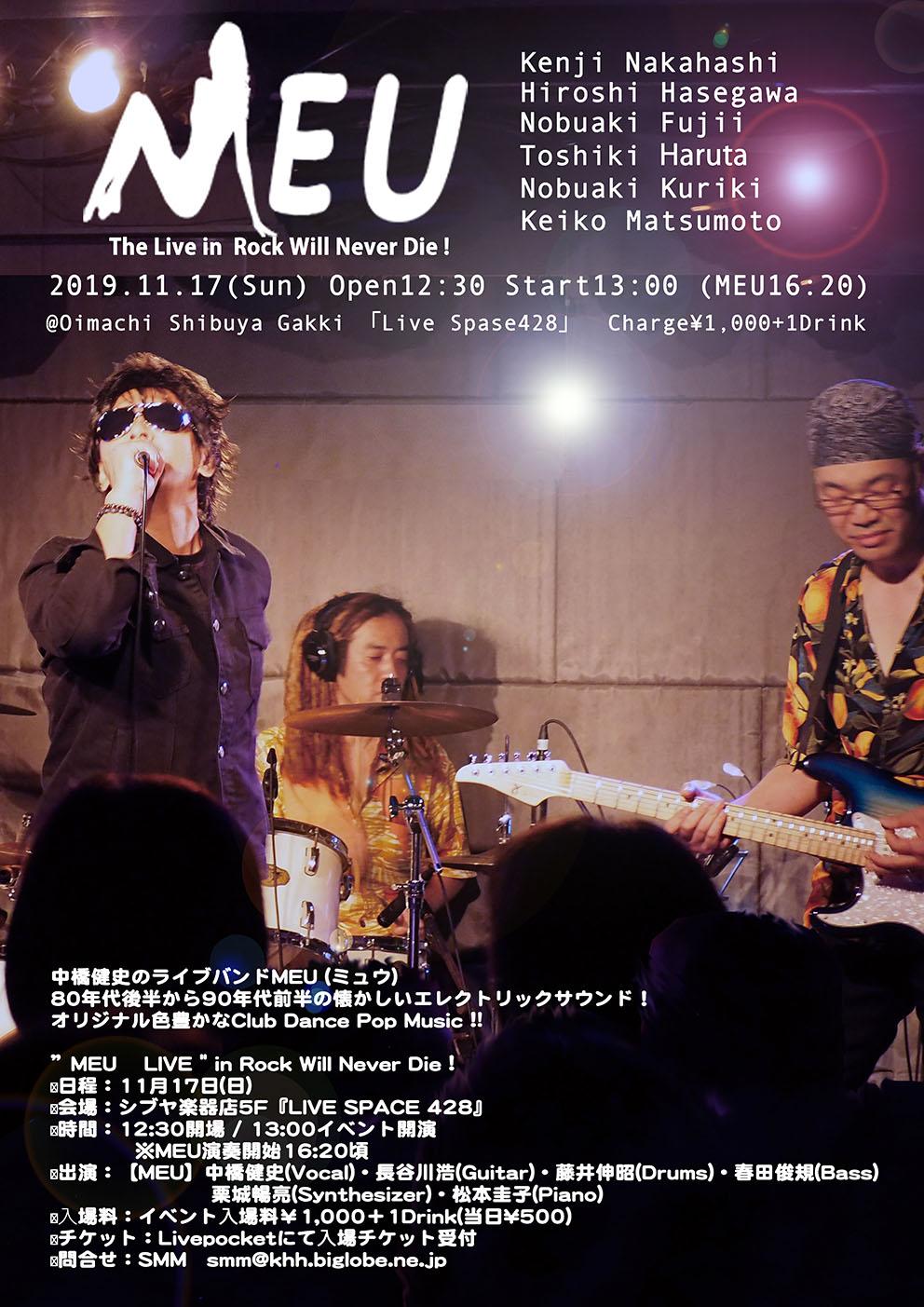 """MEU LIVE"" in Rock Will Never Die !"