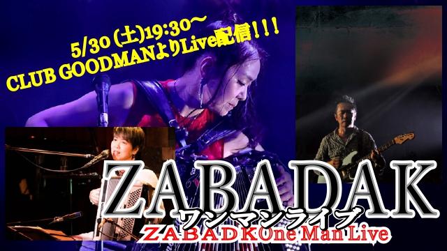 【無観客ライブ配信】ZABADAKワンマンライブ!